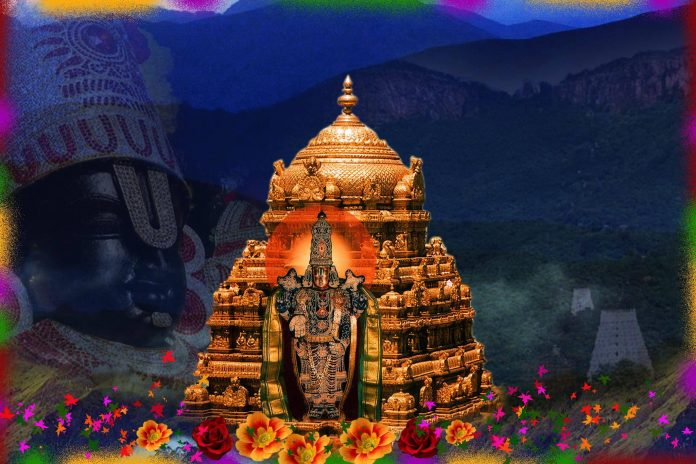 history of tirumala