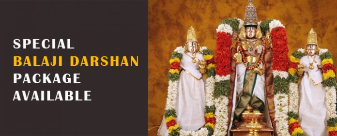 special entry darshan