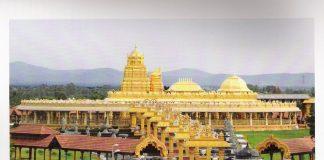 Golden Temple - Sripuram