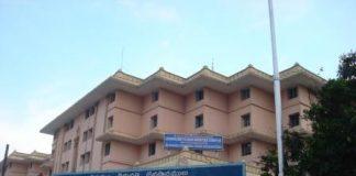 Srinivasam Complex