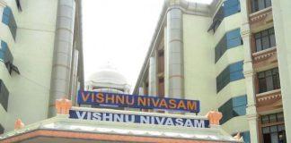 TTD Vishnu Nivasam