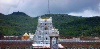 Tirupati Tirumala Info
