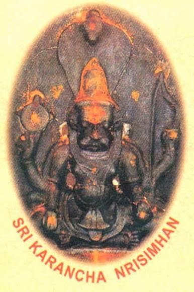 Lord Sri Karanja Narasimha