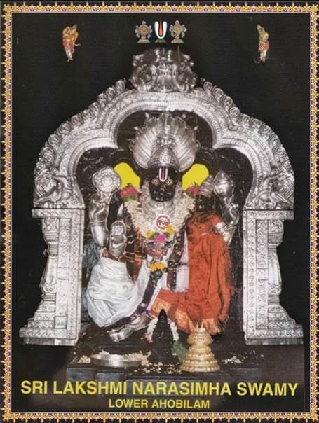Lord Sri Lakshmi Narasimha at Sri Prahlada Varada Narasimha temple