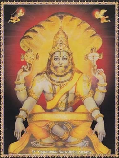 Lord Sri Yogananda Narasimha