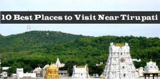 10 best places to visit in Tirupati