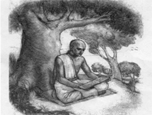 Baladev Vidyabhushan