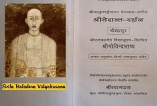 Govinda Bhashya of Srila Baladev Vidyabhushan