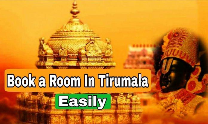 Rooms: How To Easily Book Rooms In Tirupati Tirumala
