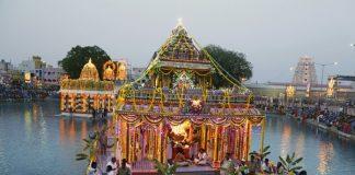 Padmavthi Ammavari Teppotsavam