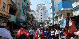 Govinda raja swamy temple