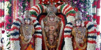 Aanivara Asthanam