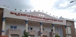 Sri Venkateswara Annaprasadam Trust