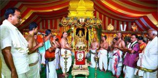 vijayawada vaibhavotsavams