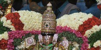 Lord Srinivasa