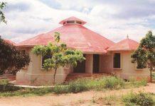 veda parirakshana Trust