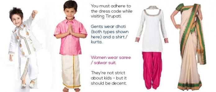 tirumala darshan dress code