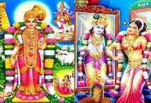 Goda Devi Kalyanam