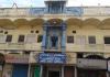 Andhra Ashram