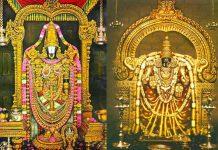 తిరుచానూరు