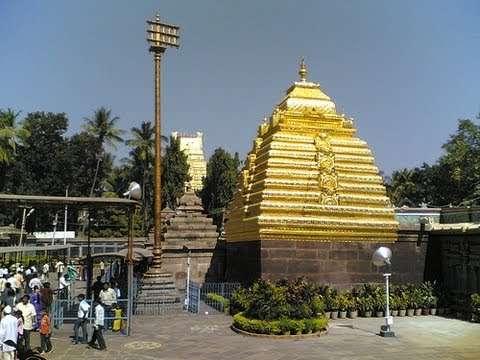Sri Srisaila MallikarjaunaLinga temple