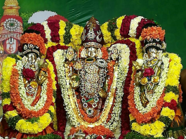 Tirupati Kalyanam Timings