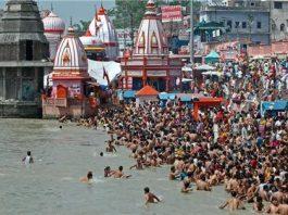 Kumbh Mela inHaridwar