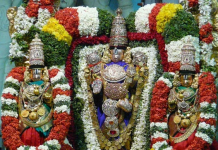 tirumala darshan waiting time today