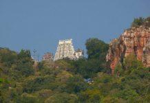 vrishabadri hills