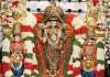 anivara asthanam