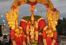 Ugadi Asthanam At Tirumala