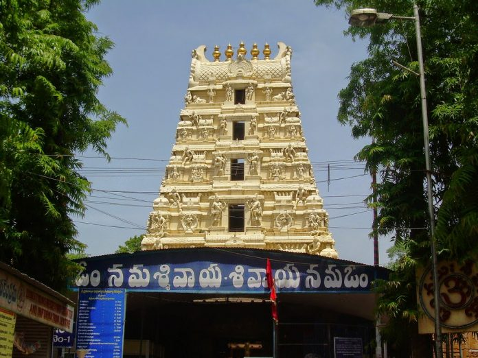 srisailam temple darshan tickets