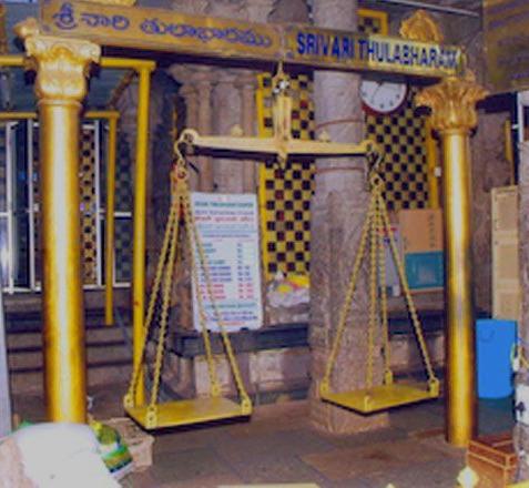 Thulabharam At Tirumala - Details | Timings | Procedure | Tickets