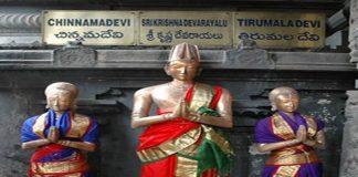 Pratima Mandapam