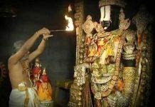 Tirumala Srivari Brahmotsavam 2018