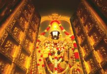 Limited Darshan During August 11 - 16