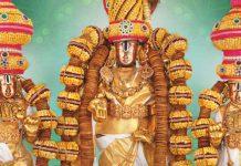 tirumala darshan waiting time today