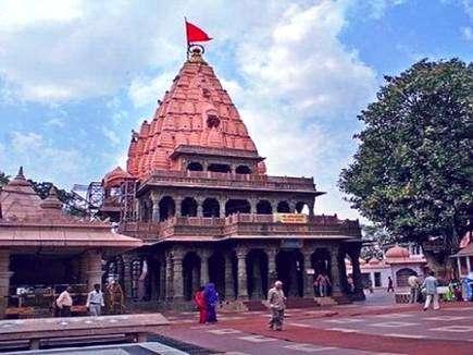 mahakaleshwar temple timings